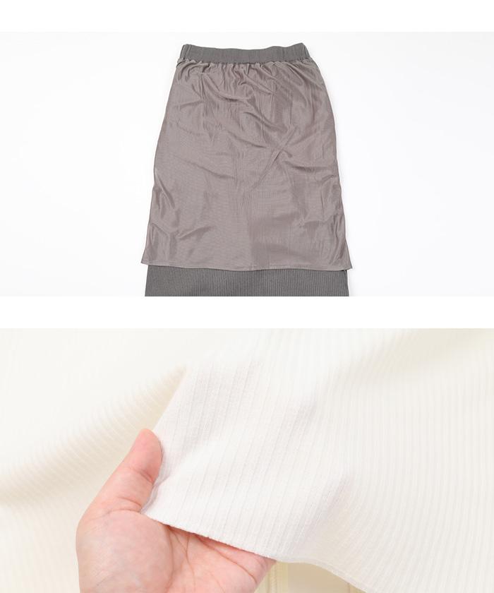リブナロースカート15