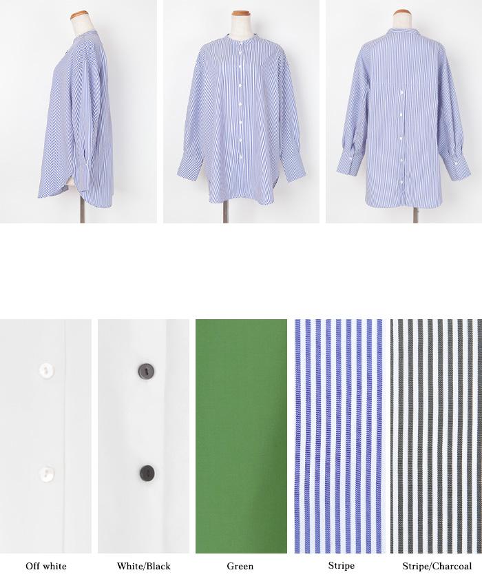釦バックスリットチュニックシャツ14