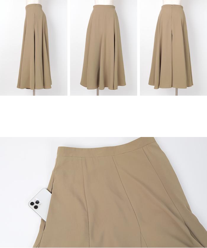 ソフトマーメイドフレアスカート14