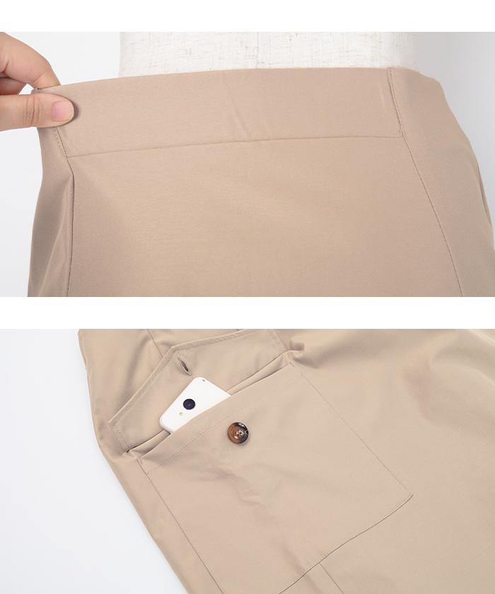 ポケットラップタイトスカート15