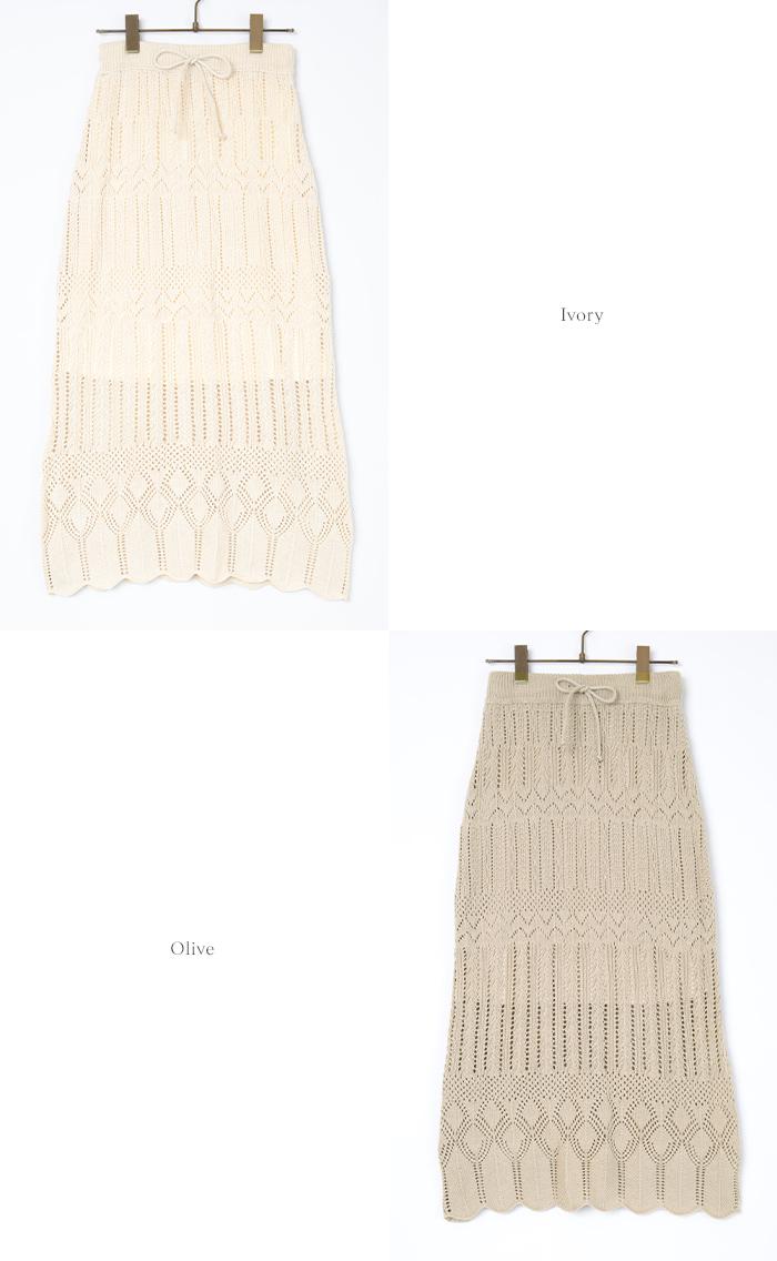 透かし編みニットナロースカート12
