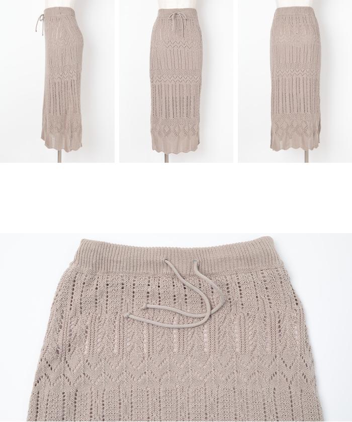 透かし編みニットナロースカート14