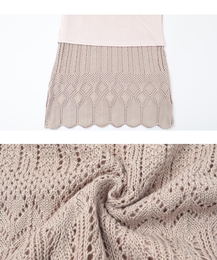 透かし編みニットナロースカート16