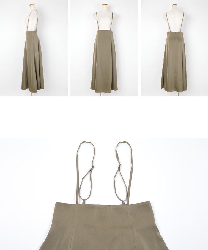 フレアサロペットスカート14