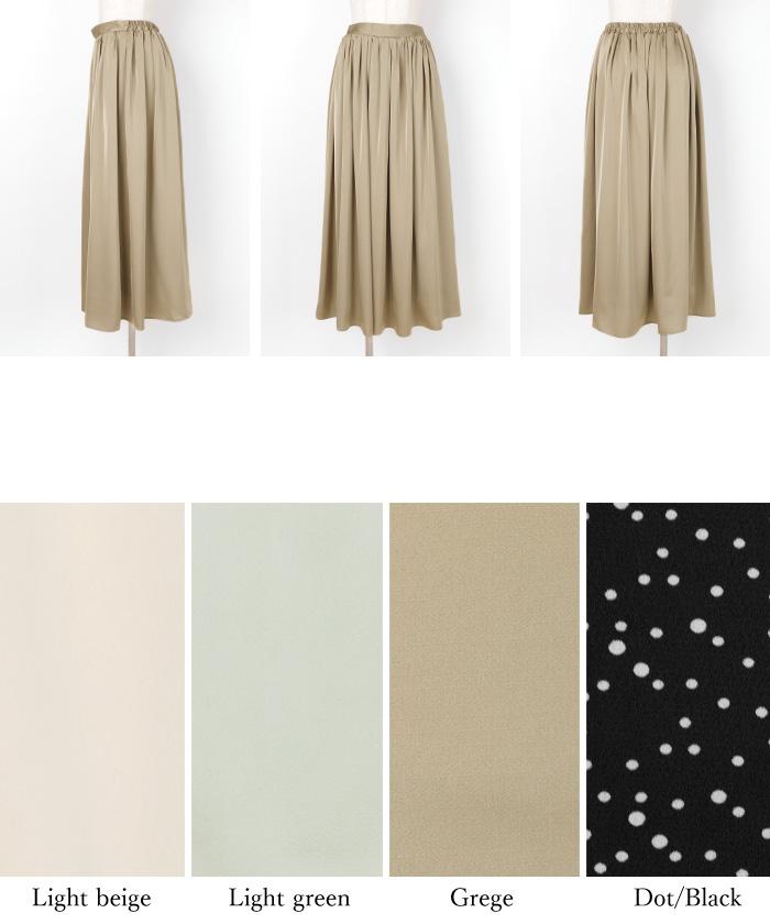 サテンギャザースカート14