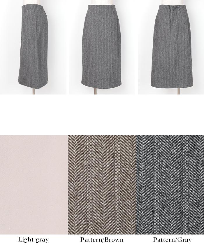 スリットタイトスカート14