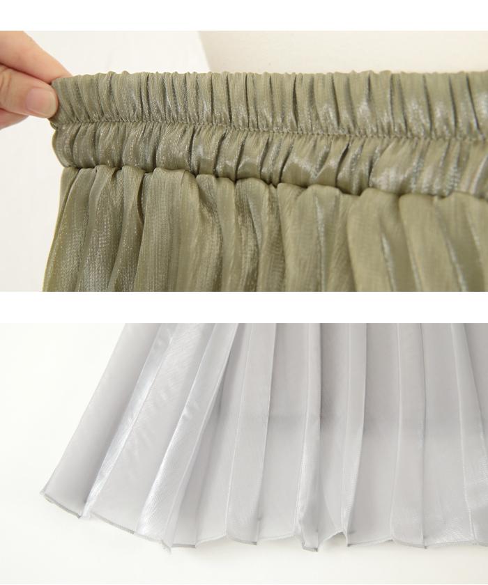 シャイニープリーツスカート15
