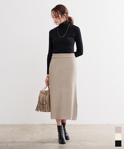 サイドスリットニットスカート