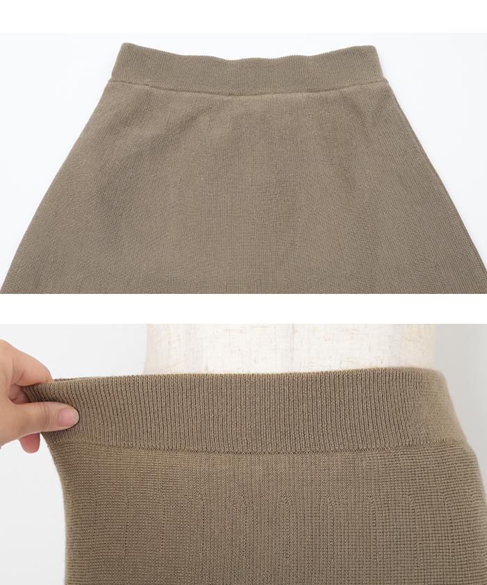 ドルマンニット×スカートセットアップ15