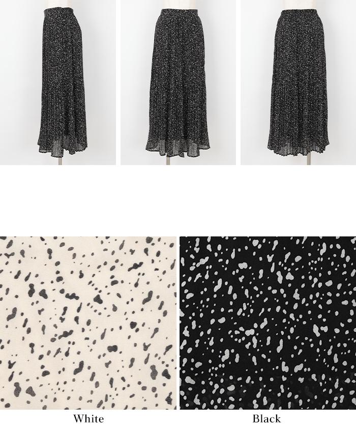 ランダムドットプリーツスカート14