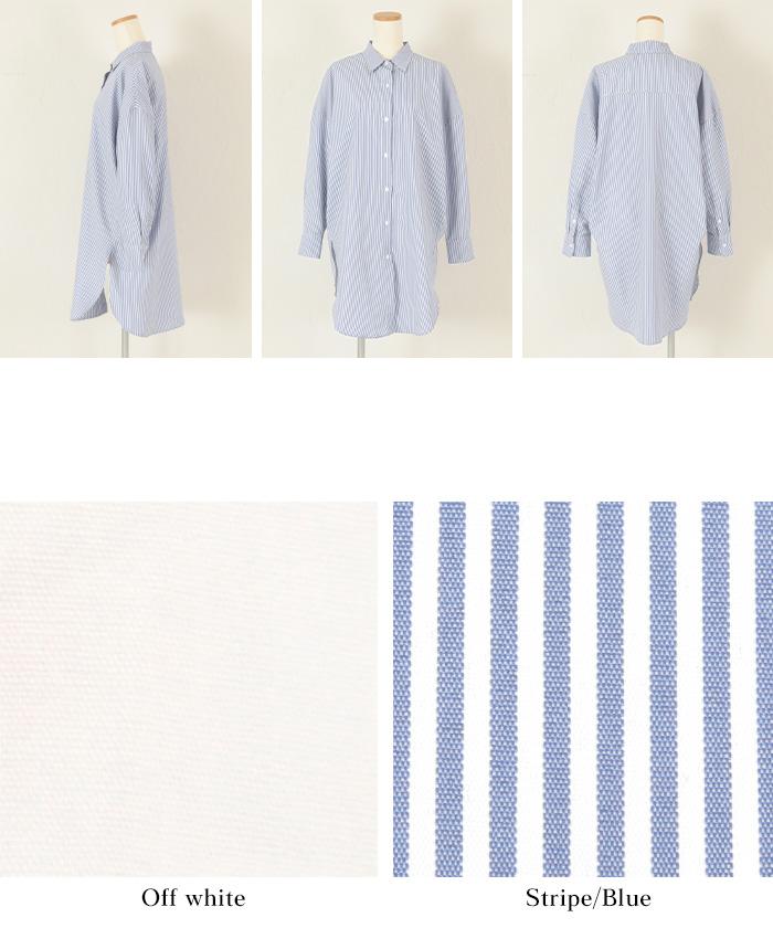 チュニックシャツ14
