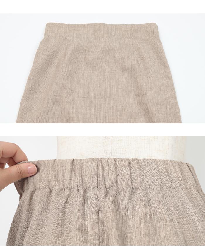 リネンライクロングタイトスカート14