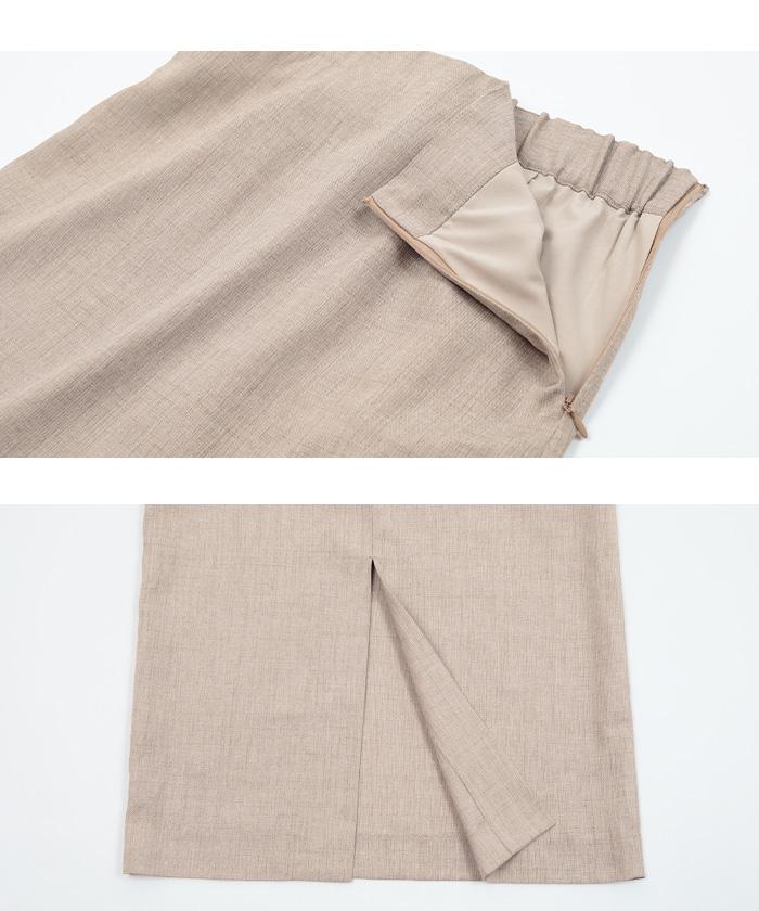 リネンライクロングタイトスカート15