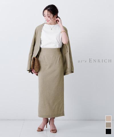リネンライクロングタイトスカート【メール便可/90】