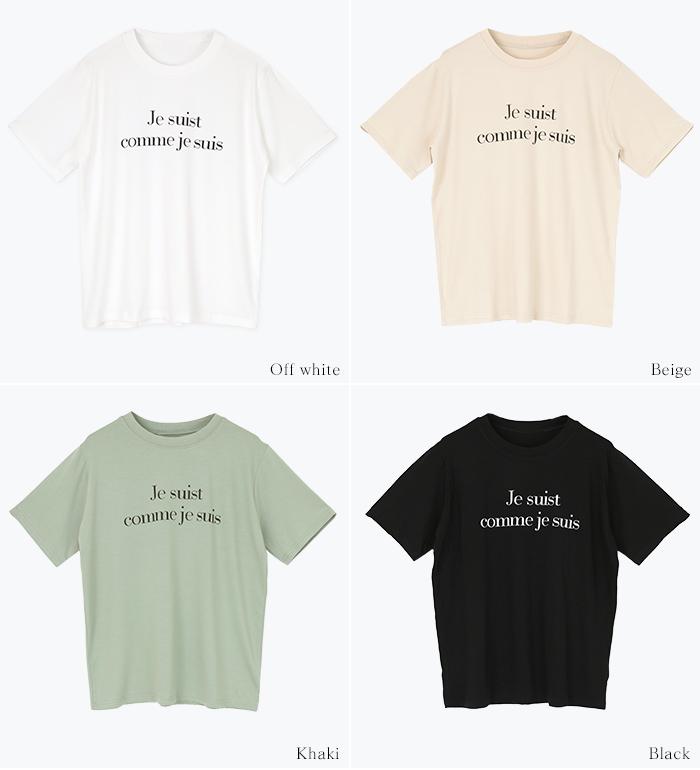 ロゴプリントTシャツ13