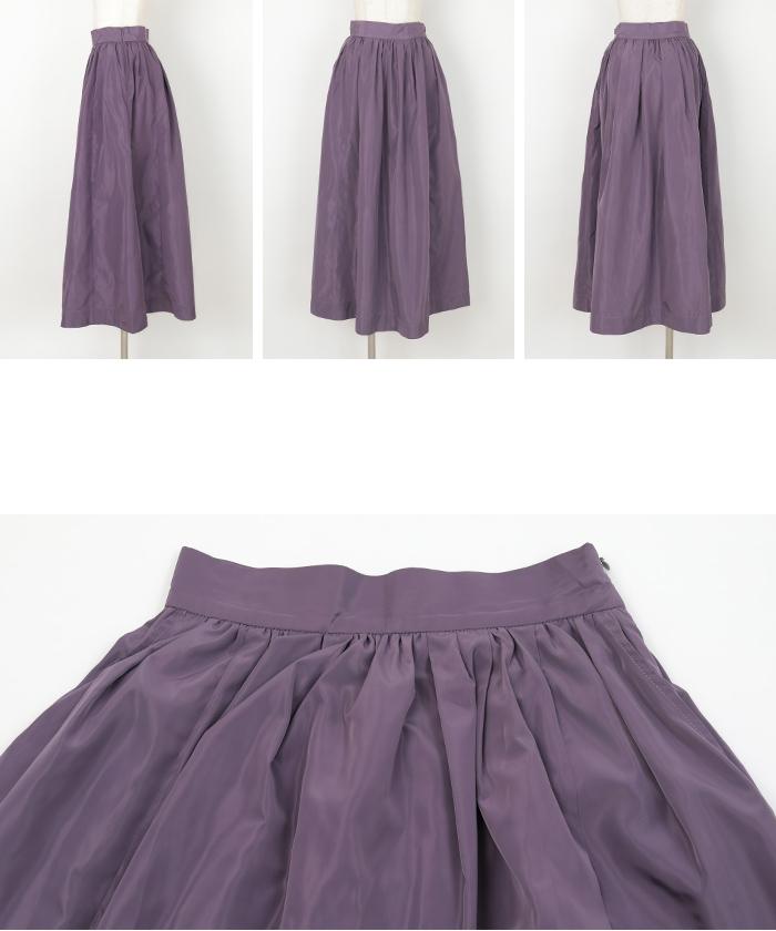 タフタギャザースカート14