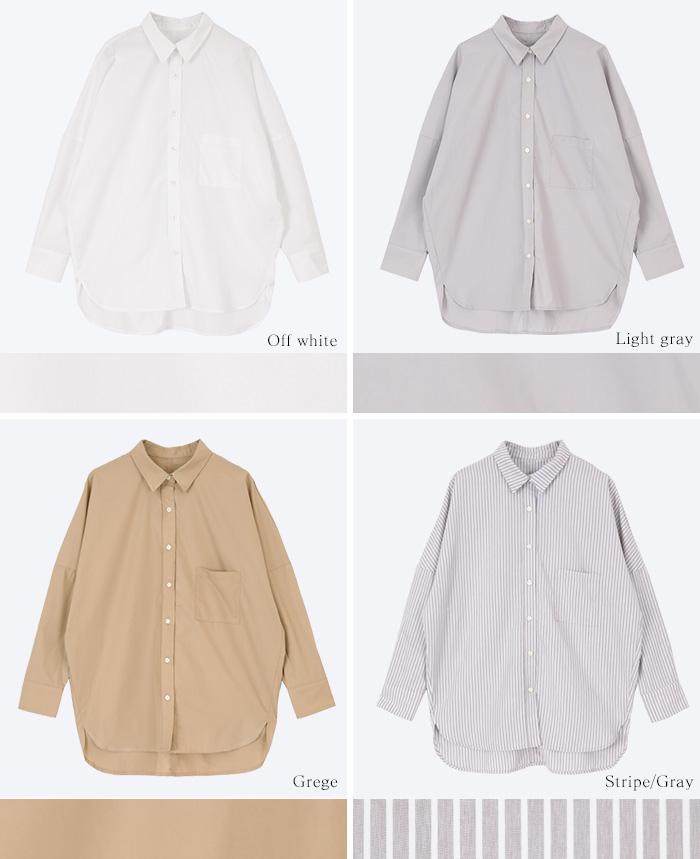 ドロップショルダーシャツ13