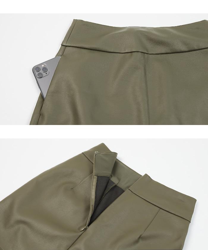 フェイクレザーマーメイドスカート15