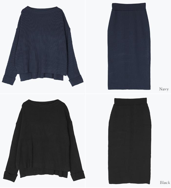 袖折り返しニット×タイトスカートセットアップ13